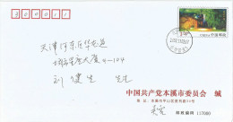 China 2007 Benxi Cave PAP 2007-0605(PF)-0152 Postal Stationary Cover - 1949 - ... Volksrepubliek