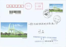 China 2007 Changzhou Dinosaur Park Prehistoric PAP 2007-1004(PF)-10001(1-1) First Day Registered Postal Stationary Cover - Prehistóricos