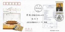 China 2006 Postal Stationary Cover Confusius Prize Beiijng Ping Cover To Macau Address Insufficient Return To Sender - 1999-... Speciale Bestuurlijke Regio Van China