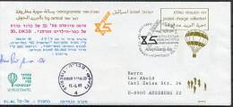 1985 Israel Tel Aviv Yafo Tiberias DKSB 30 Ballon Balloon Flight Charity Aerogramme Israphil Exhibition Aerophilately - Airmail