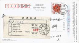 China 2001 Greeting Snake Postcard With Notice Address Insufficient Return To Sender - 1949 - ... Volksrepubliek