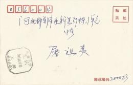 China 1997 Shanghai To Handan Unfranked Postage Paid (tax Percue) Cover - Brieven En Documenten