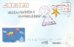 China 2002 Changsa To Hubei Military (conscript) Unfranked Postage Paid Cover - 1949 - ... Volksrepubliek