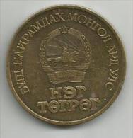 G4 Mongolia 1 Tugrik 1971. - Mongolia