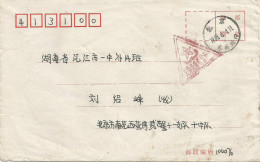 China 1998 Hunan Yuanjing Beijing To Shiji Feng Military (conscript) Unfranked Postage Paid Cover - 1949 - ... Volksrepubliek