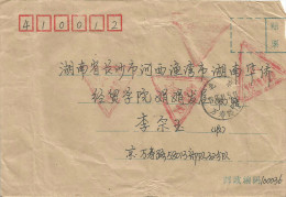 China 1998 Changsha Beijing To Shiji Feng Military (conscript) Unfranked Postage Paid Cover - 1949 - ... Volksrepubliek