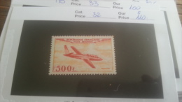 LOT 218482 TIMBRE DE  FRANCE NEUF* N�32 VALEUR 110 EUROS