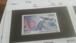 LOT 218528 TIMBRE DE  FRANCE NEUF**