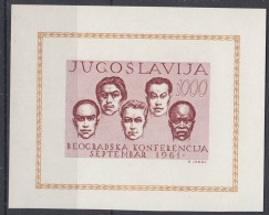 Yugoslavia Republic 1961 Mi#Block 7 Mint Never Hinged - Unused Stamps