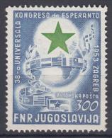 Yugoslavia Republic 1953 Esperanto Mi#730 Mint Never Hinged - 1945-1992 Socialistische Federale Republiek Joegoslavië
