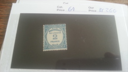 LOT 218559 TIMBRE DE FRANCE NEUF** N�61 VALEUR 260 EUROS