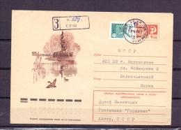 Noyta CCCP - 13/8/82  (RM5695) - Ducks