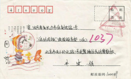 China 2002 Changsha Beijing To Shiji Feng Military (conscript) Unfranked Postage Paid Cover - 1949 - ... Volksrepubliek
