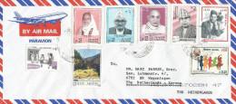 Nepal 2002 Kathmandu Year Of Mountains Child Year School Famous People Cover - Nepal