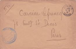 """1915 Tunisie Obl """"ZARSIS TUNISIE """" Sur Lettre FM - Cachet PLACE DE ZARZIS - Briefe U. Dokumente"""