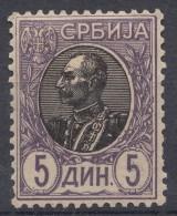 Serbia Kingdom 1905 Mi#94 X - Thick (normal) Paper, Mint Hinged - Serbia