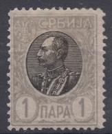 Serbia Kingdom 1905 Mi#84 W - Thin Paper, Mint Hinged - Serbia