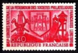 Frankreich / France: 'Philatelistenkongress Lens, 1970' / 'Congrès Philatélique', Mi. 1714; Yv. 1642; Sc. 1277 * - France