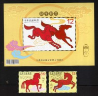 "TAIWAN ( FORMOSA ) "" Year Of Horse "" VF/MNH 2014 - Non Classés"