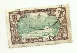36 Vallée De La FATAOUA    (clssroug) - Used Stamps