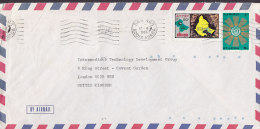 Ethiopia Airmail ADDIS ABABA 1983 Cover Lettre To England Landkarte Map Stamp - Ethiopie