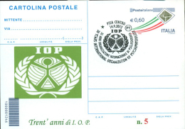 PISA - TRENT'ANNI DI I.O.P. INT.ORG. PSYCHOPHYSIOLOGIC - CARTOLINA - INTERO POSTALE CON SOPRASTAMPA PRIVATA - Santé