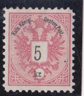 1883 5 KRONEN GZ.10,5 **