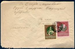 RUSSIE:  N°93aC+94aB Sur LSC De 1914 !