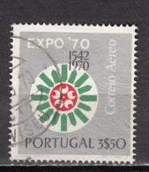 PORTUGAL ° YT   N° AVION 11 - Poste Aérienne