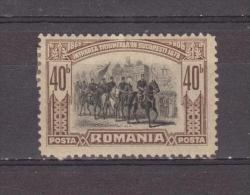 1906 - 40 Anniv. Du Gouvernement  De CHARLES I  Mi No 193  Et Y&T 178  MH - 1881-1918: Carol I.
