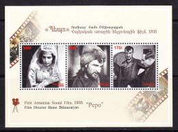 ARM-05ARMENIA 2010 FIRST ARMENIAN SOUND FILM 1936 PEPO - Armenia