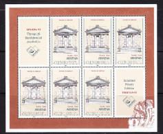 ARM-08ARMENIA 1993 INTERNETIONAL PHILATELIC EXIBITION 93 - Armenia
