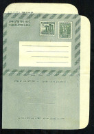 India Postal Stationery Inland Letter Card Airletter Aerogramme Unused (A966) - Inland Letter Cards