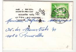 BELGIUM USED COVER 31/07/1970 COB 1068P3 - 1953-1972 Bril