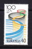 ARM-25ARMENIA 1994 OLYMPIC RINGS - Armenia