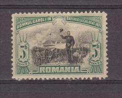 1906 - 40 Anniv. Du Gouvernement  De CHARLES I  Mi No 189 Et Y&T 174  MH - 1881-1918: Carol I.