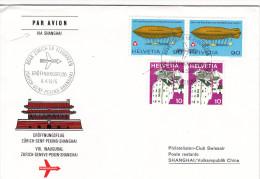 Zurich Genève Pekin Shanghai 1975 Via Swissair - 1er Vol Erstflug Inaugural Flight - Suisse - China Beijing - 1949 - ... République Populaire
