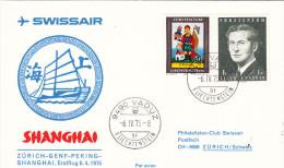 Vaduz Zurich Genève Pekin Shanghai 1975 Via Swissair - 1er Vol Erstflug Inaugural Flight - Liechtenstein - China Beijing - 1949 - ... République Populaire