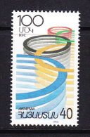 ARM-25    ARMENIA 1994 OLYMPIC RINGS