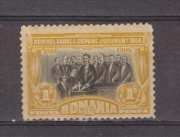 1906 - 40 Anniv. Du Gouvernement  De CHARLES I  Mi No 187 Et Y&T 172  MH - 1881-1918: Carol I.