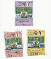 Kuwait  1980  50th Municipality  MNH
