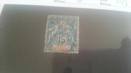 LOT 218855 TIMBRE DE COLONIE COTE IVOIRE OBLITERE N�6 VALEUR 17 EUROS