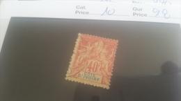 LOT 218867 TIMBRE DE COLONIE COTE IVOIRE OBLITERE N�10 VALEUR 18 EUROS