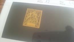 LOT 218874 TIMBRE DE COLONIE COTE IVOIRE NEUF(*) N�12 VALEUR 40 EUROS