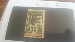LOT 218888 TIMBRE DE COLONIE COTE IVOIRE NEUF* N�29 VALEUR 15 EUROS