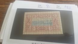 LOT 218901 TIMBRE DE COLONIE SOMALIS NEUF* N�8 VALEUR 20 EUROS