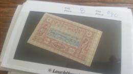 LOT 218902 TIMBRE DE COLONIE SOMALIS NEUF* N�8 VALEUR 20 EUROS