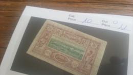 LOT 218913 TIMBRE DE COLONIE SOMALIS OBLITERE N�10 VALEUR 11 EUROS