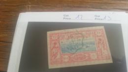 LOT 218927 TIMBRE DE COLONIE SOMALIS OBLITERE N�12 VALEUR 13 EUROS