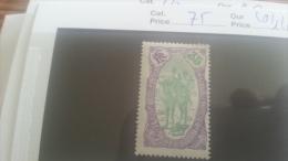 LOT 218947 TIMBRE DE COLONIE SOMALIS NEUF(*) N�75  VALEUR 14 EUROS